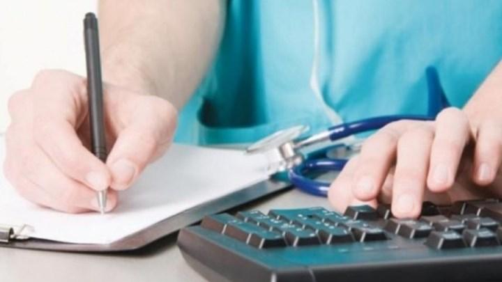 Πολύτιμες οδηγίες για την χρήση άυλης συνταγογράφησης από τον Ιατρικό Σύλλογο Έβρου