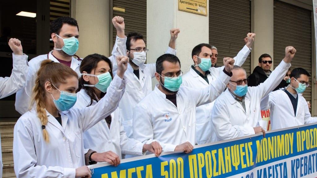 Την Τρίτη οι γιατροί φωνάζουν για την ενίσχυση της δημόσιας υγείας