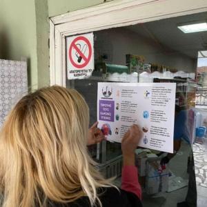 Απάντηση του Δήμου Αλεξανδρούπολης για την στήριξη των κατοίκων της Άβαντος