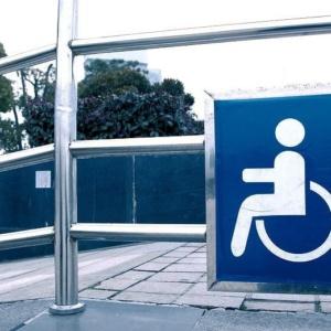 Εγκρίθηκε η πρόταση που υπέβαλε ο Δήμος Ορεστιάδας για την προσβασιμότητα σε σχολικές μονάδες