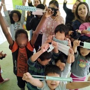 Δυνατό μήνυμα αλληλεγγύης από τα παιδιά της ΑΡΣΙΣ στην Αλεξανδρούπολη