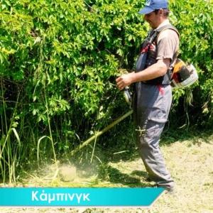 Ο Δήμος Αλεξανδρούπολης ευχαριστεί τους ελάχιστους υπαλλήλους του σε πράσινο και καθαριότητα
