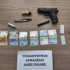 Εξιχνιάστηκαν 4 περιπτώσεις διαρρήξεων από καταστήματα και γραφείο στην Αλεξανδρούπολη