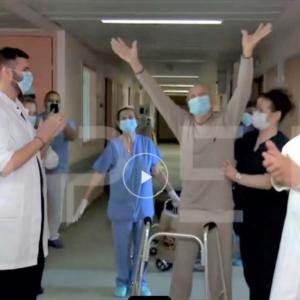 ΠΓΝΑ: (video) Δάκρυα και χειροκροτήματα για τον 85χρονο που νίκησε τον κορωνοϊό