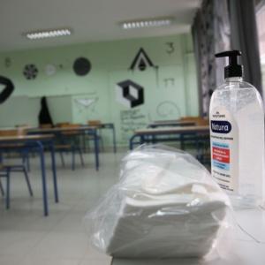 Στα θρανία επέστρεψε σήμερα το 80% των μαθητών του Έβρου