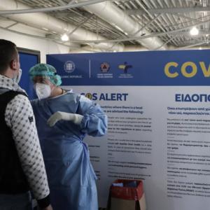 Κορωνοϊός: 31 νέα κρούσματα, τα 2 στην ΠΕ Ξάνθης