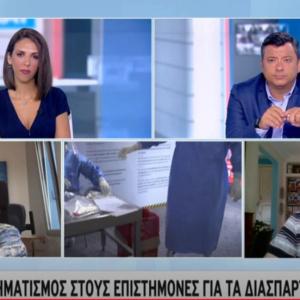 Μανωλόπουλος: Στο αισιόδοξο σενάριο το εμβόλιο θα είναι έτοιμο στις αρχές του 2021