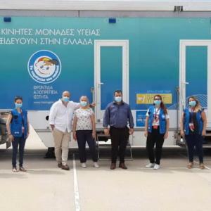 Δωρεάν προληπτικές ιατρικές και οδοντιατρικές εξετάσεις σε 81 παιδιά στη Σαμοθράκη