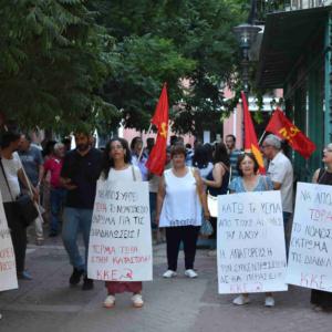 """Αλεξανδρούπολη: Διαμαρτυρία για το νομοσχέδιο - """"τερατούργημα"""" κατά των διαδηλώσεων"""