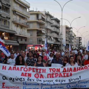 """Αλεξανδρούπολη: """"Ο νόμος για τις διαδηλώσεις θα ακυρωθεί στην πράξη"""""""
