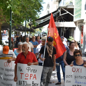 Πικετοφορία εξόρμηση του ΚΚΕ για την άφιξη αμερικανικών δυνάμεων στο λιμάνι της Αλεξανδρούπολης