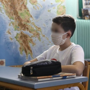 Έτσι θα ανοίξουν τα σχολεία τη Δευτέρα: Τι ισχύει για μάσκες, ολοήμερα, αντιμετώπιση κρουσμάτων