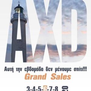 """Ξεκίνησε η """"Εβδομάδα Εμπορίου"""" στην Αλεξανδρούπολη"""