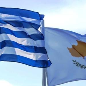 Η αλήθεια για το σχέδιο Άτσεσον: Πως χάθηκε η ευκαιρία για την Ένωση της Κύπρου με την Ελλάδα