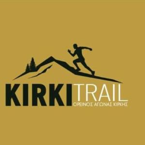 "3o Kirki Trail: Oρεινός αγώνας Κίρκης ""Θράκας Ιππέας"""