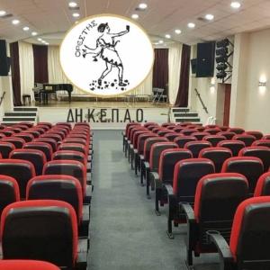 Ο Δήμος Ορεστιάδας παραχωρεί αίθουσες στο ΔΠΘ