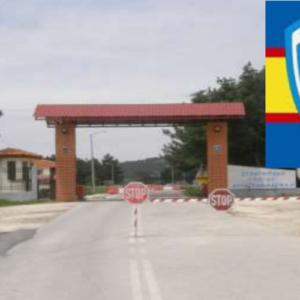 """""""Θερμή"""" υποδοχή Μπακογιάννη από κατοίκους του Τυχερού"""