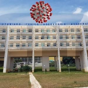 Επανεισαγωγή ασθενούς με κορωνοϊό από την Ορεστιάδα στο Νοσοκομείο Αλεξανδρούπολης
