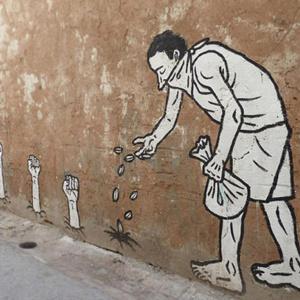 Κοινωνία και Τέχνη  (Η μυστική σχέση του καλλιτέχνη με τον κόσμο)