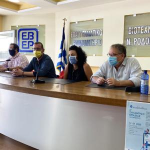 ΣΗΠΕ: Διοργάνωση συνάντησης εργασίας για τις αναπτυξιακές προοπτικές των εργαζομένων στα ΜΜΕ