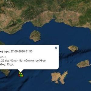 Ισχυρός σεισμός ταρακούνησε πολλές περιοχές της Β. Ελλάδας