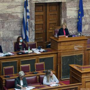 Στη... Βουλή προσκεκλημένο το Συμβουλευτικό Κέντρο Γυναικών Αλεξανδρούπολης