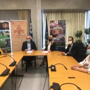 Σύμφωνο Συνεργασίας ανάμεσα στην Περιφέρεια ΑΜΘ και το Συμβούλιο της Ευρώπης