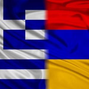 Δημαρχείο Αλεξανδρούπολης: Και η Αρμένικη σημαία θα κυματίζει μαζί με την Ελληνική