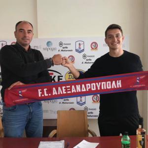 Βραζιλιάνικη ενίσχυση για την Αλεξανδρούπολη FC