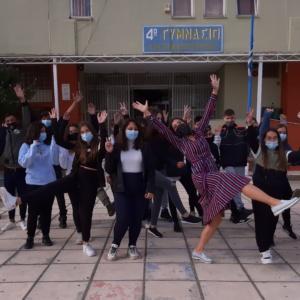 Ένα εμπνευσμένο πρόγραμμα για τα πρότυπα των νέων στο 4ο Γυμνάσιο Αλεξανδρούπολης