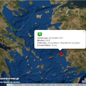 Έντονη σεισμική δόνηση κοντά στη Σάμο ταρακούνησε και τον Έβρο