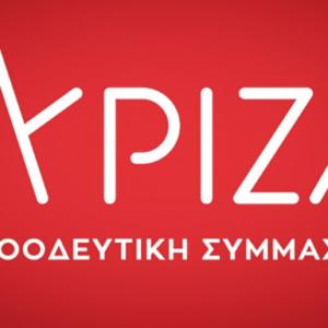 """""""Ο κ. Μητσοτάκης και η κυβέρνηση του θεωρούν τον Έβρο ελκυστικό τόπο για τις επικοινωνιακές τους στοχεύσεις"""""""